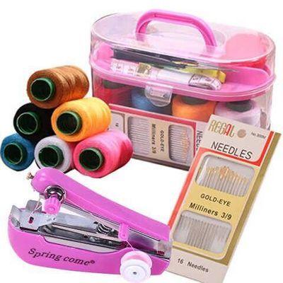 线盒46套/迷你缝纫机大号针线盒套装便携迷你缝纫线针线包超值针
