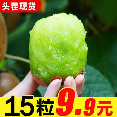 陕西绿心猕猴桃5斤新鲜奇异果应季水果弥猴桃30/24/20/15粒批发