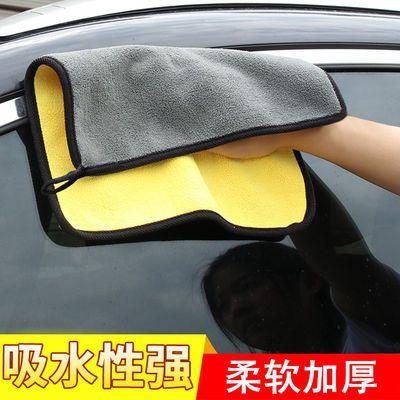 米其林洗车清洁套装件套件套擦车巾清洗毛巾擦巾汽车清洁用品
