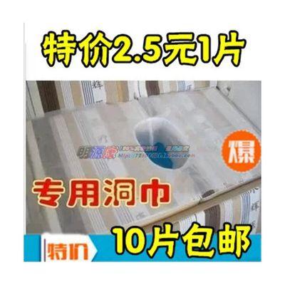商品名称 一次性便孔巾洞巾防尿垫隔尿垫隔便垫无纺布护理床专用/张