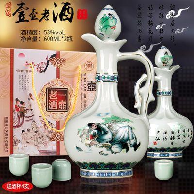 【一壶老酒】山西杏花村产地清香型纯粮白酒原浆酒53度600ML/2瓶