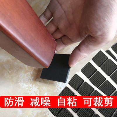 防滑凳地板保护贴凳子垫脚耐磨桌脚垫椅子脚垫桌椅桌子家具腿静音