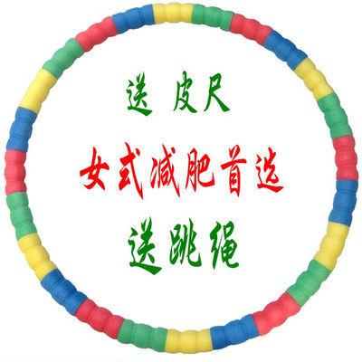呼啦圈包邮加重345斤送皮尺跳绳全球平球按摩健身呼啦圈