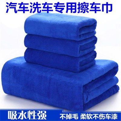 家车两用南韩巾车用毛巾擦车巾擦玻璃巾毛巾洗车魔力布擦车巾