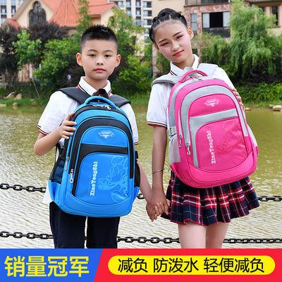 小学生书包男1-3-6年级书包女耐磨儿童背包6-12周岁男女生双肩包