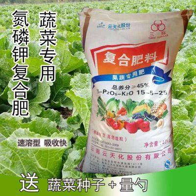 花肥料复合肥有机肥花肥蔬菜果树通用型肥料氮磷钾肥盆栽化肥