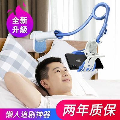 懒人手机支架床头宿舍桌面床上看电视神器iPad支架平板通用支撑架