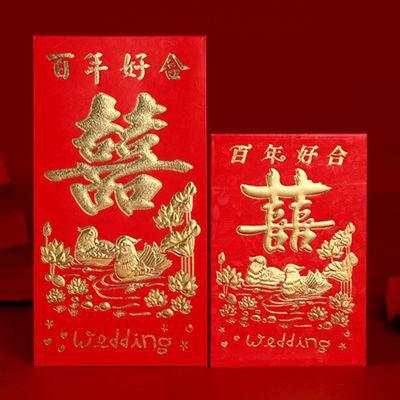 千元新年结婚酒席过节压岁红包袋红包批发包邮硬纸烫金利是封百元