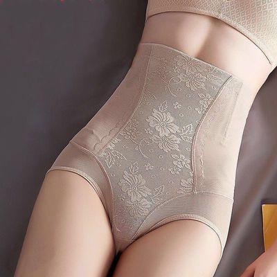 【穿就瘦】高腰收腹内裤女提臀瘦身瘦腰塑身产后薄款透气产减肥