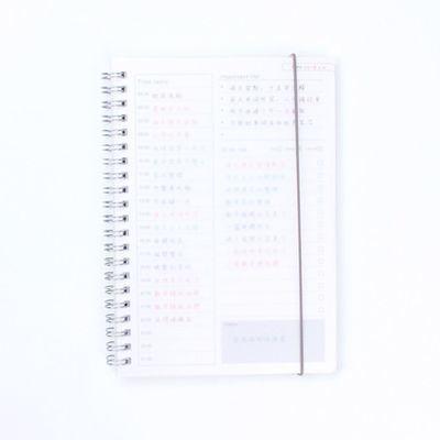 效率手账本月计划/周计划/日计划本学生考研时间表管理手册日程本