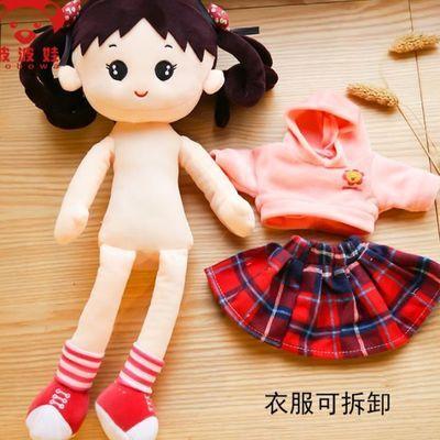 爆款布娃娃公仔可爱睡觉抱小女孩毛绒玩具女生洋娃娃公主儿童抱枕主图