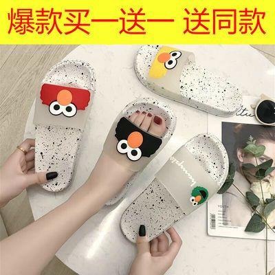 【买一送一】拖鞋女夏新港风韩版时尚芝麻街外穿平底chic卡通图案