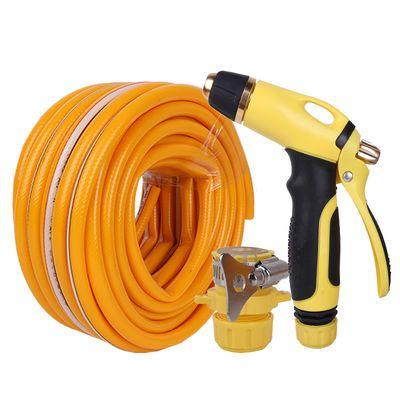 新款高压洗车水枪套装水管家用浇花汽车增压喷水枪接头防爆防冻