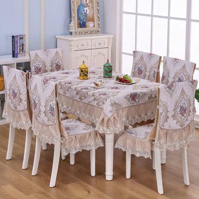 布加棉防滑坐垫椅子垫十三件套田园布艺餐椅垫坐垫餐桌布茶几