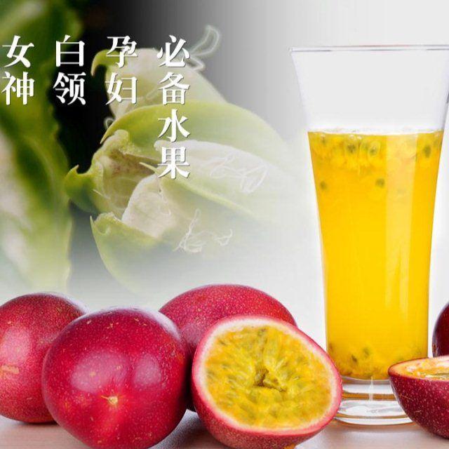广西百香果特级大红果5包邮一级水果白香果新鲜现摘当季6斤整箱10_3