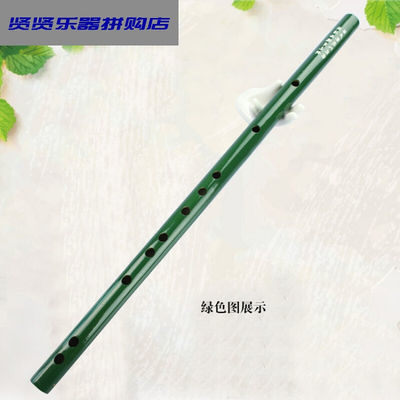 一节笛子绿笛古风绿红色初学者GF调横笛红色穗子道具竹笛乐器
