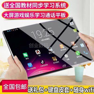 超薄安卓智能12寸平板电脑手机双卡4G通话WiFi上网双网通吃鸡王者