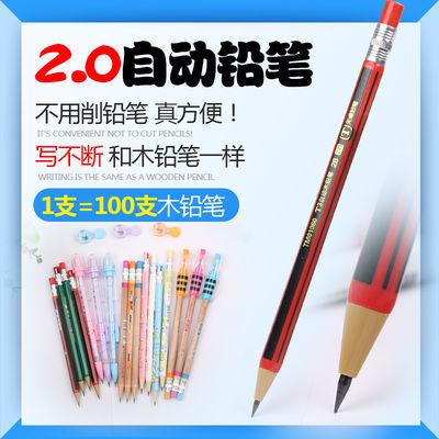 根芯】天卓2.0自动铅笔仿木写不断粗芯自动笔2B铅笔【48笔+480