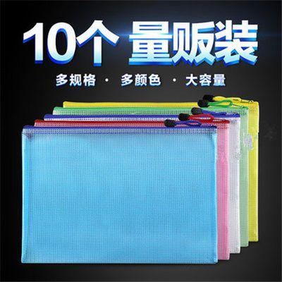 A4透明文件袋拉链资料夹塑料档案网格帆布试卷多层收纳袋文具笔袋
