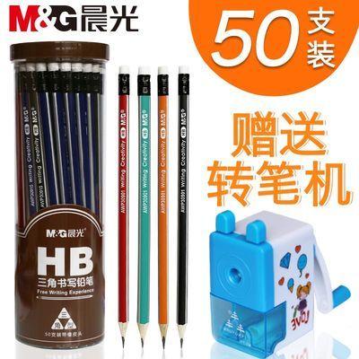 正握姿小学生用48支原木笔2比/2b幼儿园hb儿童晨光铅笔三角杆矫