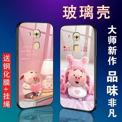 华为麦芒5手机壳女麦芒6 麦芒7保护套玻璃可爱时尚个性网红新款潮