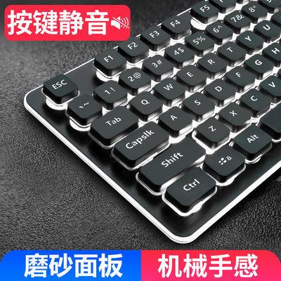 键盘有线游戏无声静音机械手感电竞usb台式电脑笔记本外接键盘 cf