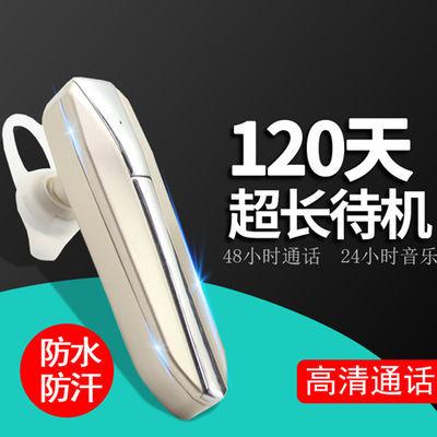 【通话36小时】迷你蓝牙耳机超长待机高清音质苹果vivo安卓通用K9