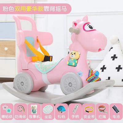 儿童多功能摇摇马玩具木马1-3岁玩具塑料带音乐摇摇马小木马车