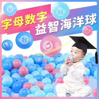 具加厚无毒无味波波球儿童益智海洋球池室内彩色球家用宝宝球球玩