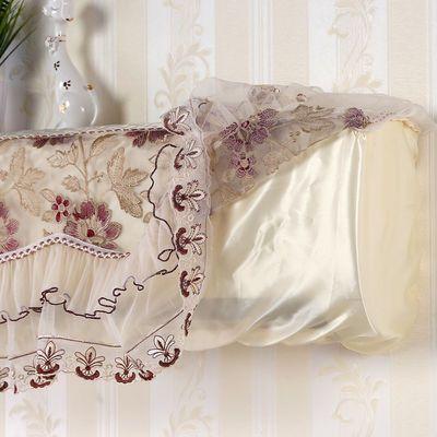 空调罩挂机防尘罩格力美的室内挂机1.5通用布艺蕾丝壁挂式空调套