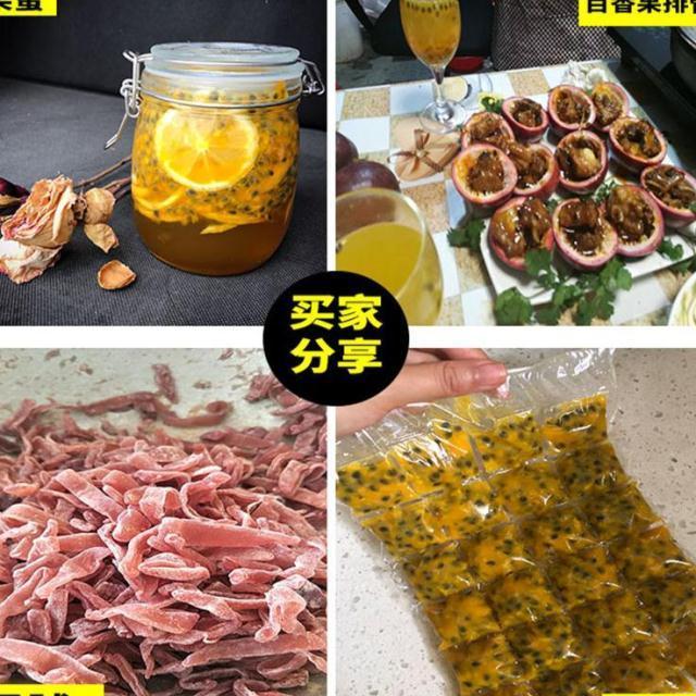 广西百香果5特级大果6斤新鲜白香果一级热带当季水果鸡蛋果10带箱_2