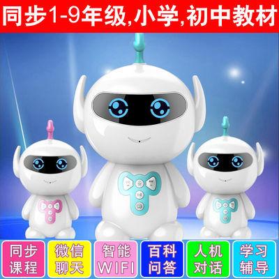 儿童智能早教机器人语音对话多功能学习机早教幼儿童玩具女孩男孩
