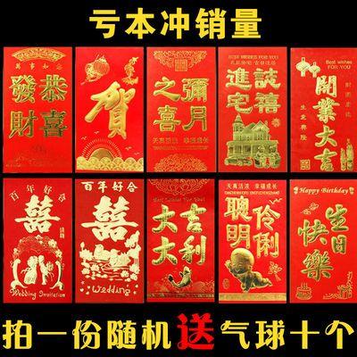 个性百元千元新年结婚压岁红包袋红包批发包邮硬纸烫金利是封创意