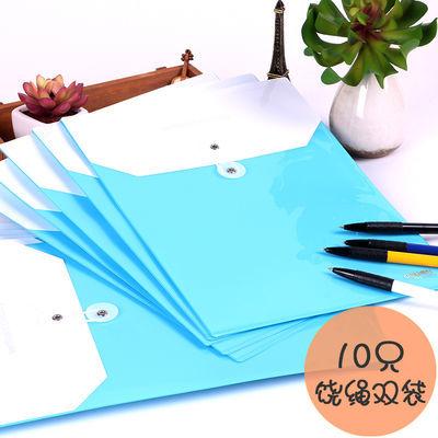 纳资料袋得力A4塑料文件袋办公透明防水绕绳档案袋学生试卷收