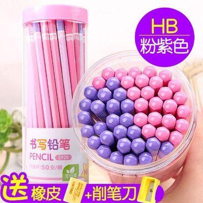 试铅笔无铅毒笔得力儿童铅笔六角杆hb铅笔小学生50支2比铅笔2b考