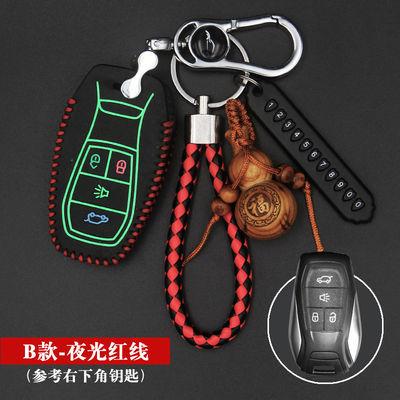 车皮套钥匙包东南dx7博朗dx3专用遥控钥匙套扣17款东南DX7DX3汽【3月30日发完】