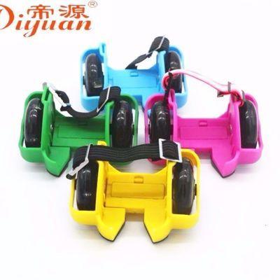 67488/儿童溜冰鞋2轮风火轮暴走鞋儿童辅助代步四轮风火轮鞋成人轮滑鞋