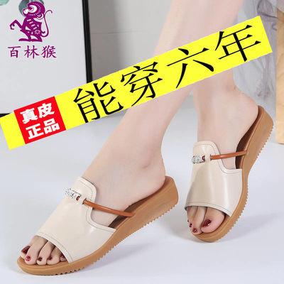 真皮拖鞋女2020新款夏季平底防滑百搭时尚韩版妈妈孕妇室外凉拖鞋