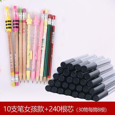 断粗芯自动笔2B铅笔【48笔+480根芯】天卓2.0自动铅笔仿木写不