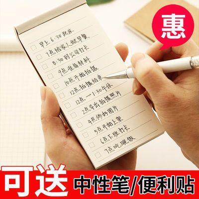 日程本学生时间管理随身周计划本每日记事本便携包邮todo计划本