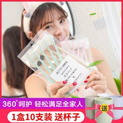【无印同款】10支装日式软毛牙刷男女成人学生家庭装洁净旅行牙刷