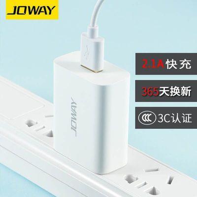乔威JOWAY 充电器 线充套装 苹果iphone ipad 华为type-c小米安卓
