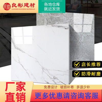 佛山通体大理石地板砖瓷砖800x800客厅卧室防滑耐磨地砖60x60磁砖