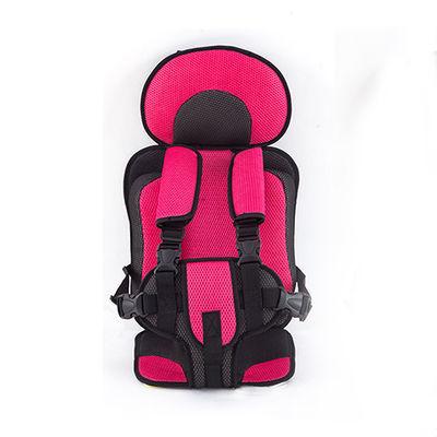 儿童安全座椅汽车用9个月-12岁婴儿宝宝小孩车载简易便携式0-4档