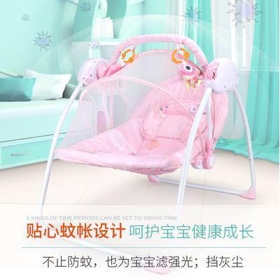 哄娃哄睡新生儿安抚椅秋千哄娃神器婴儿电动摇摇椅宝宝摇摇篮躺椅