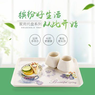 托盘茶盘长方形家用水杯茶水托盘密胺塑料创意盘子收纳水果盘客房