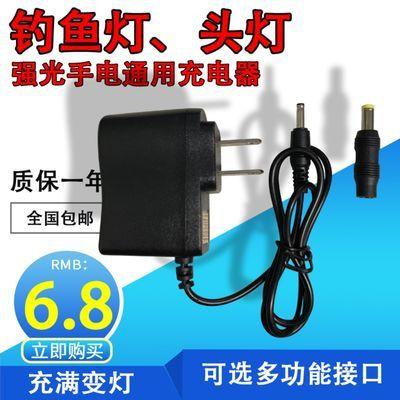 强光手电筒头灯充电器3.6V锂电池直充座充3.7V4.2V通用型万能充