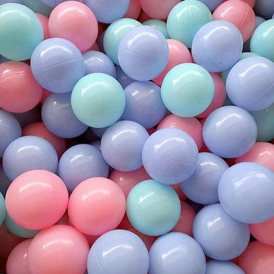 球儿童彩色海洋球婴儿海洋球球池马卡龙海洋球波波球宝宝洗澡玩具