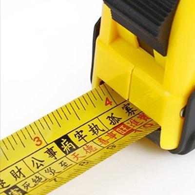 台湾正品鲁班盒风水算命阴阳尺子高精度周易加宽加厚耐防摔钢卷尺