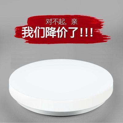 led吸顶灯圆形现代简约客厅灯过道走廊厨房卫生间阳台卧室灯具